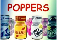 Что такое попперс?